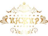 Логотип Ресторан Инжир (INJIR IN BEER)