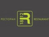 Логотип Ресторан 1812 на Кутузовском (18.12 - Восемнадцать Двенадцать)