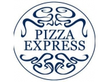 Логотип Пиццерия Pizza Express на Тверской