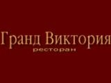 Логотип Ресторан Гранд Виктория на улице Щипок (Grand Viktoria)