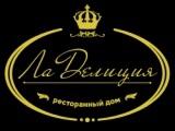 Логотип Ресторан Ла Делиция на Севастопольском проспекте (La Delizia)