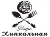 Логотип Хинкальная на Добрынинской (Большая Ордынка)