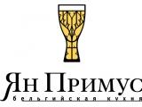 Логотип Пивной ресторан Ян Примус на Бауманской