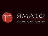 Логотип Японское Кафе Ямато (Yamato)