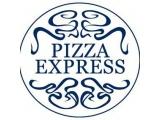 Логотип Пиццерия Pizza Express на Боровицкой
