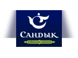 Логотип Узбекский Ресторан Сандык на Серпуховской