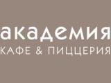 Логотип Кафе Академия на Аргуновской