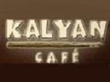 Логотип Кафе Кальян на Менделеевской