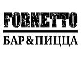 Логотип Итальянская Пиццерия Форнетто в ТЦ Метрополис (Fornetto)