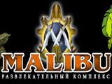 Логотип Ресторан Малибу в Мытищах
