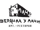 Логотип Ресторан Веранда у Дачи на Рублевке (дер. Жуковка)