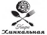 Логотип Кафе Хинкальная на Речном Вокзале