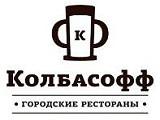 Логотип Ресторан Колбасофф в Новогиреево
