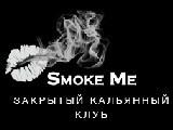 Логотип Кальянная Smoke Me Cafe