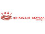 Логотип Ресторан Китайский Квартал на Сухаревской (China Town)