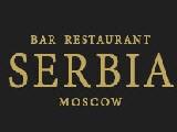 Логотип Сербский Ресторан Сербия (Serbia)
