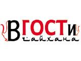 Логотип Ресторан В гости на Войковской