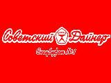 Логотип Ресторан Советский Дайнер на Китай-городе