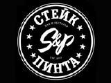 Логотип Паб Стейк и Пинта на Таганской