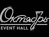 Логотип Банкетная площадка Октябрь Event Hall