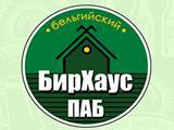 Логотип Немецкий Пивной ресторан БирХаус в Свиблово (Beerhaus)