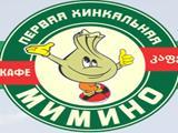 Логотип Первая Хинкальная Мимино на Кржижановского (Профсоюзная)
