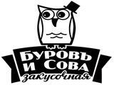 Логотип Закусочная Буровъ и Сова