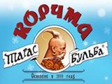 Логотип Корчма Тарас Бульба в Марьино (Люблинская)