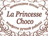 Логотип Кафе La Princesse Choco в Барвихе (Шоколадное Ателье Ла Принцесса Шоко)