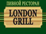 Логотип Английский Пивной ресторан Лондон Гриль на Никольской (London Grill)
