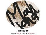 Логотип Паназиатский Ресторан Mahjong на Кутузовском (Маджонг)