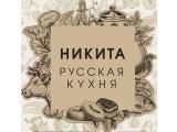 Логотип Ресторан Московская кухмистерская на Большой Никитской