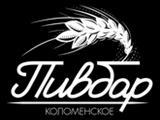 Логотип Пивбар Коломенское