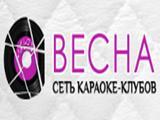 Логотип Караоке Весна в Бутово