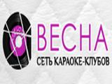 Логотип Караоке Весна на Пятницкой (Новокузнецкая)