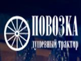 Логотип Ресторан Повозка на Часовой (Сокол / Аэропорт)