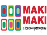 Логотип Ресторан Маки Маки в Свиблово (Maki Maki)
