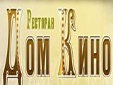 Логотип Ресторан Дом Кино на Васильевской (Маяковская)