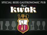 Логотип Бельгийский Паб Квак на Покровке (Pauwel Kwak Pub)