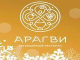 Логотип Ресторан Арагви на Тверской (Aragvi)