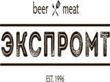 Логотип Ресторан Экспромт на Школьной