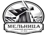 Логотип Чешский Пивной ресторан Мельница Будвайзер в ТЦ Капитолий (Мельница Budweiser Budvar)