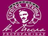 Логотип Сербский Ресторан Никола Тесла на Рождественском бульваре (Трубная)