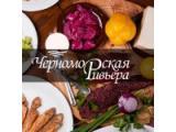 Логотип Ресторан Черноморская Ривьера