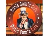 Логотип Кафе Дяди Сэма на Павелецкой