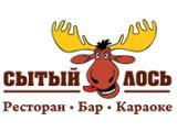 Логотип Ресторан Сытый лось в Медведково