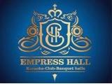 Логотип Караоке Empress Hall (Эмпресс Холл)