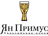 Логотип Пивной ресторан Ян Примус на Братиславской