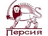 Логотип Ресторан Персия на Таганке (Чайхона)