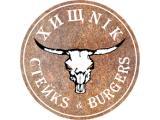 Логотип Ресторан Хищник Стейк и Бургер на Павелецкой (Хищnik Steaks & Burgers)
